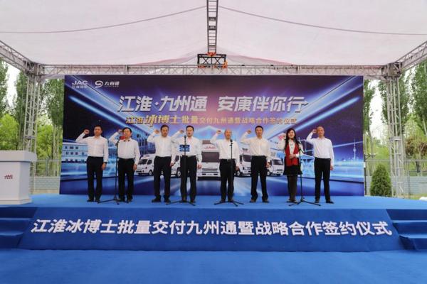 江淮冰博士批量交付九州通开启全面战略合作新征程
