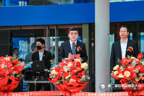 引领行业发展第二届世界内燃机大会展览会在济南开幕