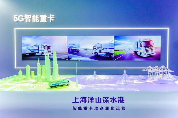 上海车展偶遇高IQ纯电重卡绝技技能包让老司机汗颜