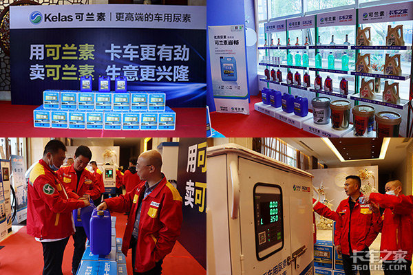 星驿站赢未来:对话国六,一步绘制车用尿素战略地图