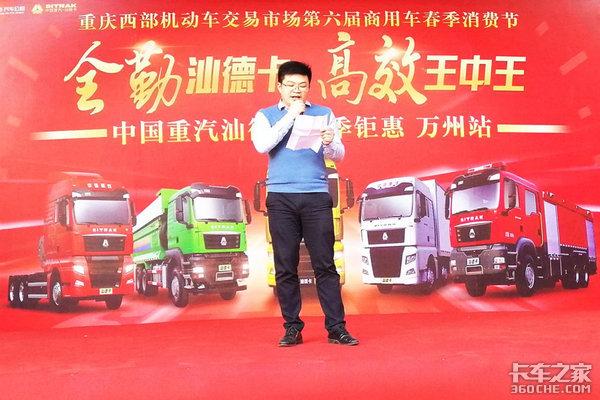 """汕德卡牵引车钜惠来袭 """"汕""""耀万州,领动未来!"""