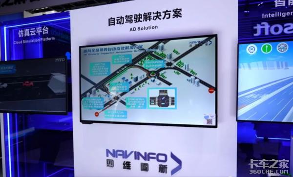智能网联、自动驾驶、AMT、新能源商用车企抢占下一个赛道入场券