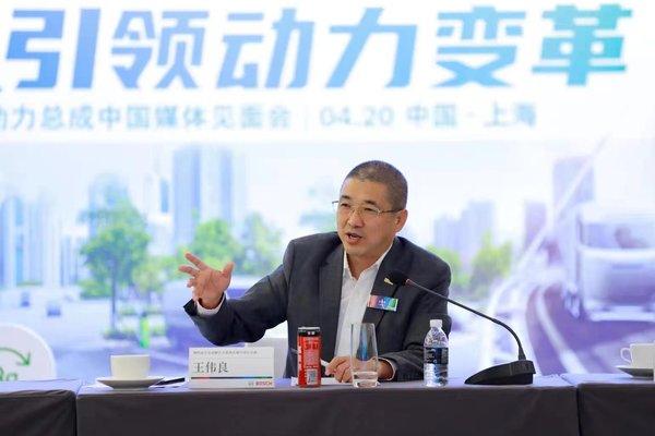 """聚焦""""双碳""""博世在中国瞄准氢能源展开布局"""