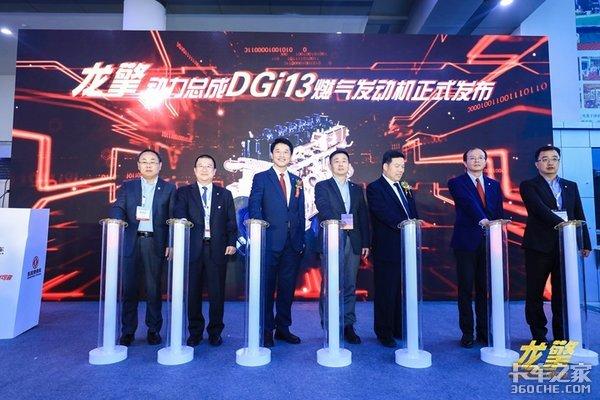 第二届世界内燃机大会泉城举行龙擎DGi13燃气机引领价值新潮流