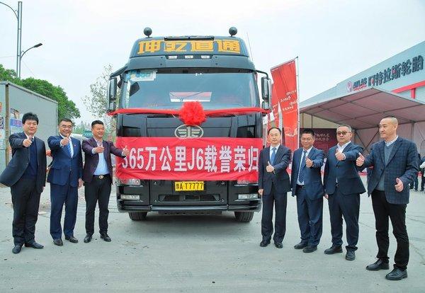 1800公里征途在即解放55周年纪念版J6正式拉开献车序幕