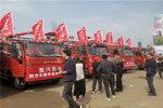 2021年安徽省�r�C���x式豪沃�p卡巡展