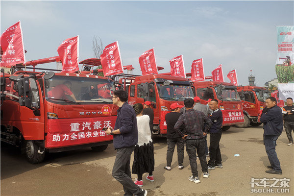 2021年安徽省农机启动仪式豪沃轻卡巡展