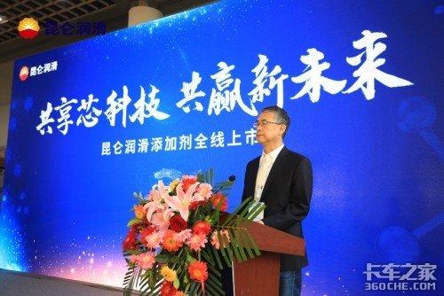 打造中国润滑自主芯片昆仑润滑添加剂全线上市!