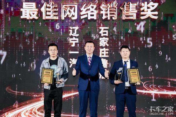 2021年数字营销盛典:两家经销商获最佳网络销售奖