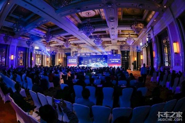 2021年数字营销盛典:飞碟汽车荣获最佳数字营销优秀奖