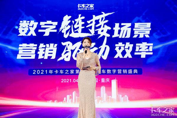 2021年数字营销盛典:江铃汽车荣获最佳数字营销优秀奖