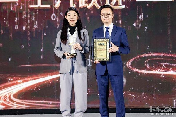 2021年数字营销盛典:上汽轻卡获最佳数字营销运营奖