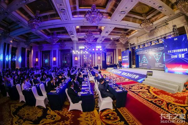 2021年数字营销盛典:福田欧航欧马可荣获最佳数字营销优秀奖