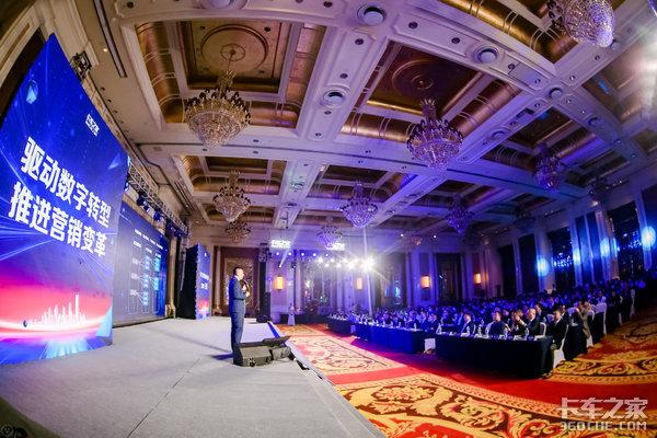 2021年数字营销盛典:3家集团获奖线上卖车开启营销新模式