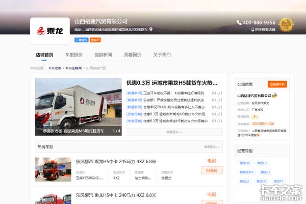 杨京红:增强客户粘性数字营销勇于争先