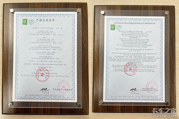 可兰素成为首批CGT&CCAP获证授牌单位!