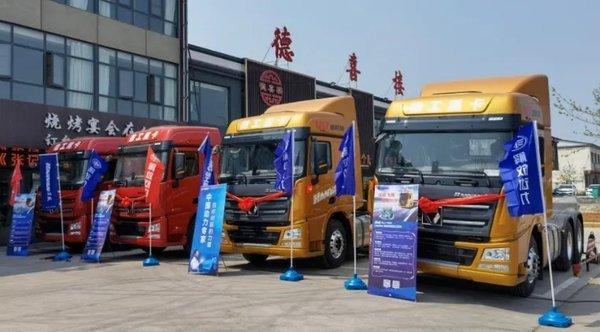 安享创富!近50台汉风G7ULT牵引车奔赴河南