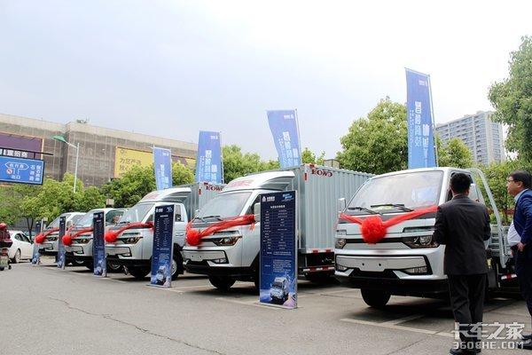 智领科技相越巅峰中国重汽HOWO智相全球首发暨杭州上市发布会
