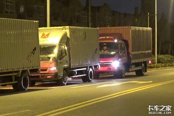 五一出行看过来最新货车限行汇总来了