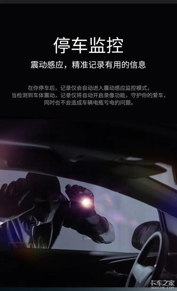 防碰瓷保平安莫让事故有理说不清行车记录仪安排上