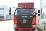 优惠 1万 上海建权力拓T20自卸车促销中