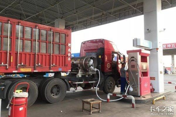 卡友反映因技术线路问题河南多地国五燃气车禁入厂区