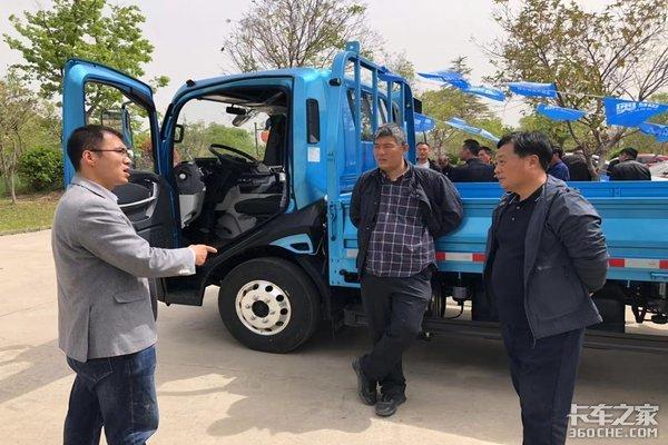 江苏三农飞碟物流新势力飞碟W推广会圆满成功
