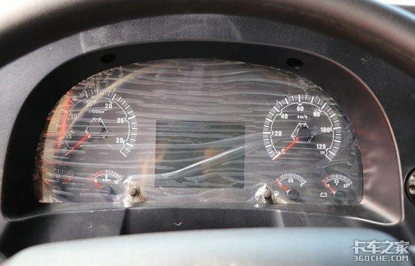 国货当自强中国重汽汕德卡C7H8x4泵车