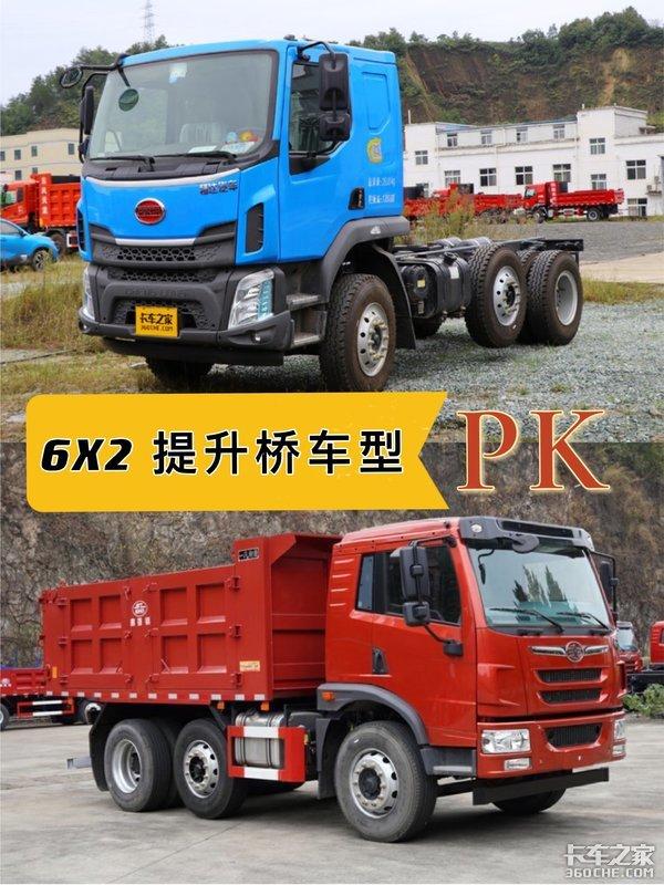 前2后6小三�S�Ρ�福�_汽�vs青汽��V