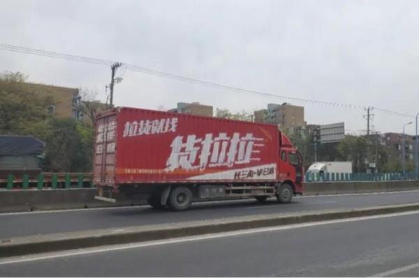 改善货车司机生存环境货拉拉、满帮集团被交通部约谈