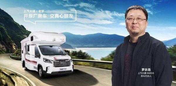 上汽大通MAXUS4月销量达15,102台