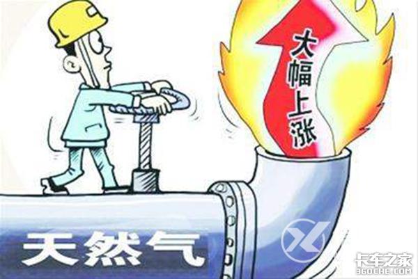 国六LNG重卡有什么优缺点真的值得买吗?