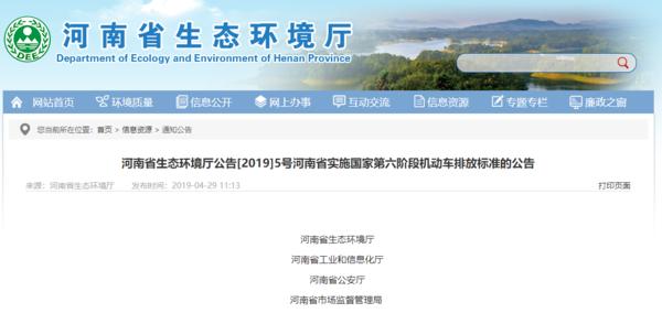 天津、山东、上海等地国五重卡上牌时间延迟这一政策调整你咋看?