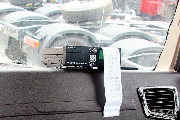 说好免费又变卦!广东货车装视频监控要卡友掏钱