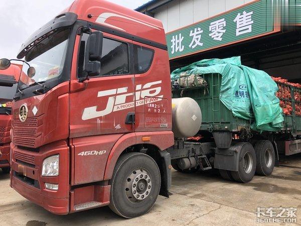 天然气跌破3元/公斤 选购LNG车春天到来