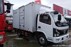 降价促销集宁福瑞卡F6载货车仅售12.48万