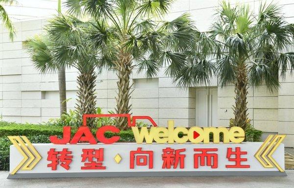 中国品牌日江淮轻卡以优异成绩助力实现汽车强国梦