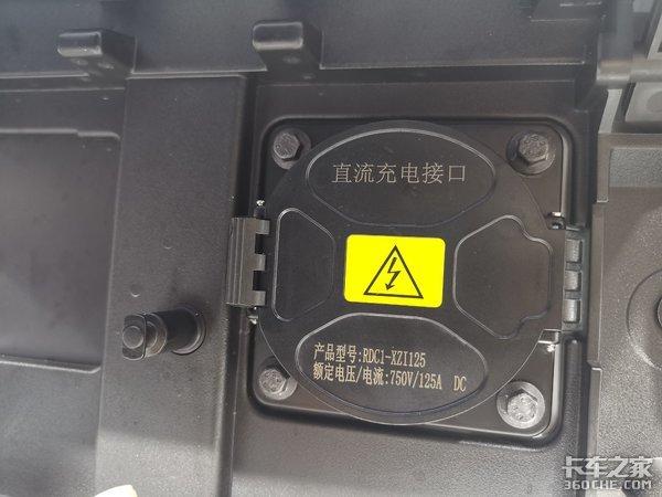 上汽大通EV30纯电动城配行业的搅局者?