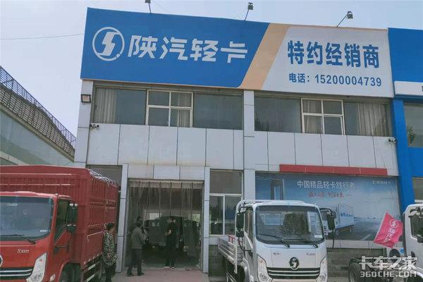 邯郸邱县富通汽车销售有限公司现面向各区域诚招代理商