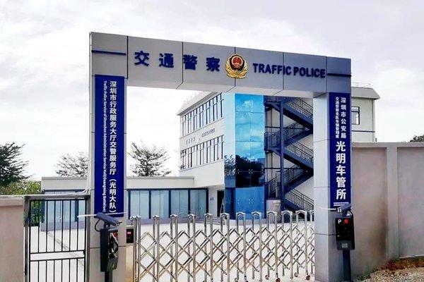 """好消息!深圳光明车管分所正式""""开张""""并支持办理这些业务"""