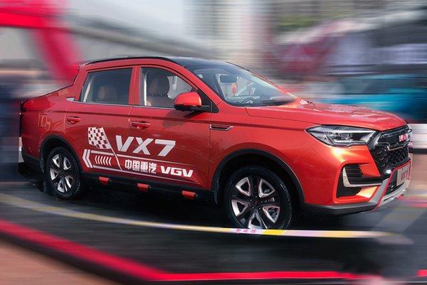 车市速看:中国重汽首款皮卡亮相预计今年第四季度上市