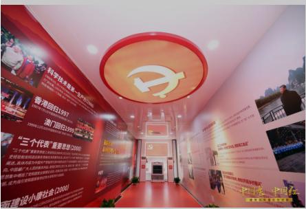 """东风柳汽""""中国龙・中国红重走长征路大型体验营""""正式开营"""