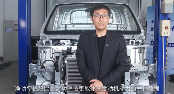 中国微卡第一拆中汽中心全方位鉴证东风小康C71超级宽体新卡实力