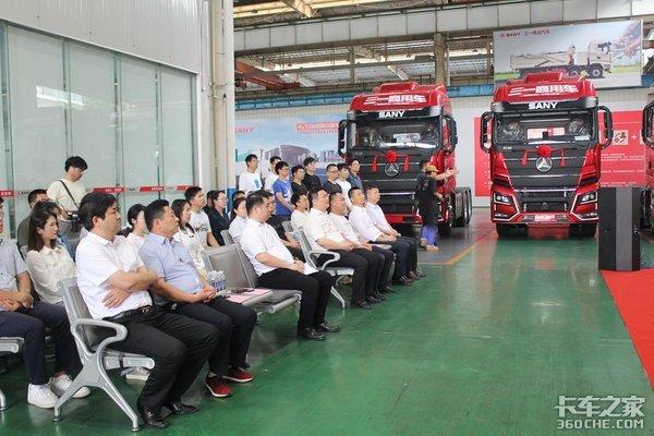 祝军友集团采购50台三一重卡交车仪式取得圆满成功