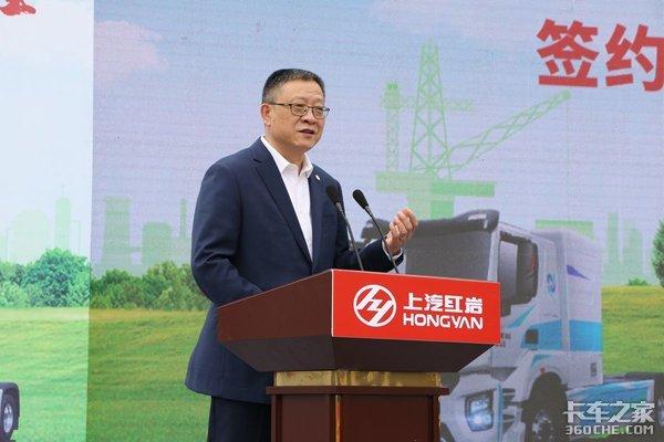 上汽红岩携手国电投助力新旧动能转换今年全国将投入1万台电动重卡