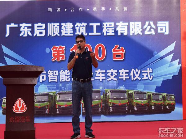 广东启顺&东莞永强第100台城市智能渣土车交车仪式圆满举办!