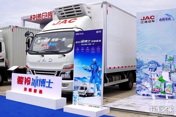 车型覆盖多种细分场景骏铃国六全品系石家庄上市!