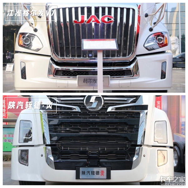 """国内""""最美""""长头车对比,江淮格尔发V7和陕汽轾德?炎你选谁?"""