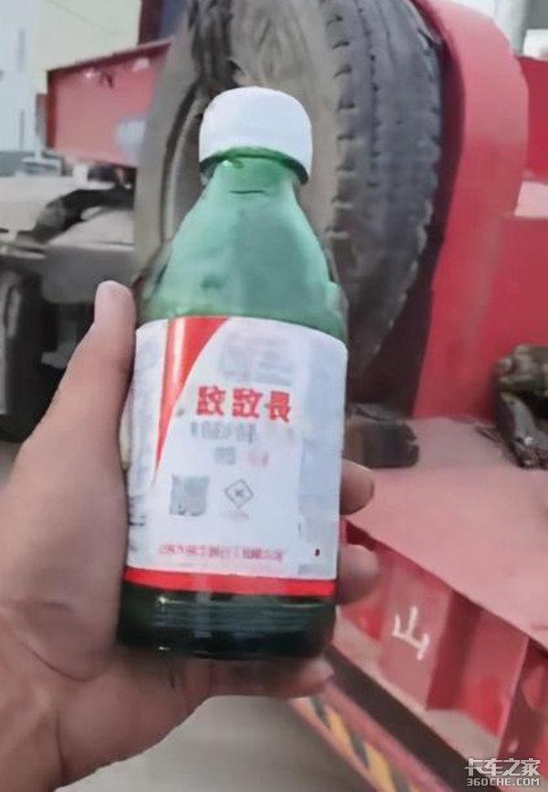 """又见卡车司机喝农药""""以命相搏""""真的对吗?真的有用吗?"""