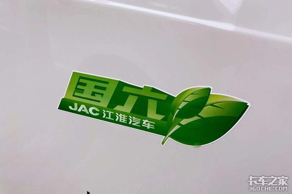 49800元起!超能轿卡江淮恺达X5献礼版义乌上市主打最后一公里